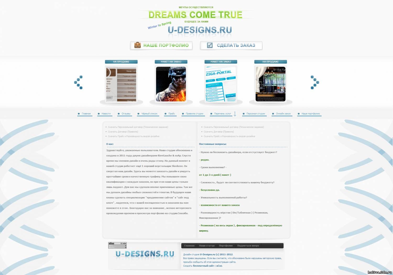 Как создать свой сайт бесплатно: пошаговая инструкция от А до Я 44
